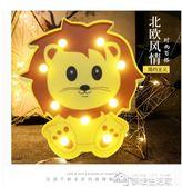 ins可愛動物繫獅子熊貓浣熊裝飾造型燈卡通兒童房客廳擺設小夜燈  夢想生活家