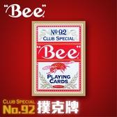 【BEE  撲克牌】美國 直送No 92 Club Special 紅梭哈橋牌連環新接龍抽鬼牌魔術牌洗牌