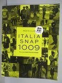 【書寶二手書T9/雜誌期刊_PQF】Men s Club_Italia Snap 1009