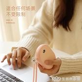 usb暖手寶充電寶兩用二合一迷你可愛便攜式隨身小自發熱學生充電 樂事館新品