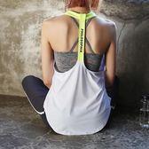 運動休閒背心韻律有氧跑步瑜珈LETS SEA-KOI時尚款必備