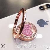 手機指環扣環支架水鑚蘋果8x華為vivo手指扣環oppo通用便捷懶人創意環指帶鑚 美眉新品