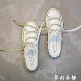 懶人一腳蹬半拖帆布鞋女新款春季單鞋平底百搭韓版學生小白鞋 聖誕節全館免運