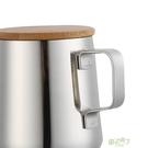 咖啡壺 竹蓋手沖壺咖啡壺掛耳壺不銹鋼滴漏滴濾式細口長嘴壺 【快速出貨】