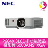 分期0利率 NEC P604X 3LCD多功能液晶投影機 6000ANSI XGA 公司貨保固3年