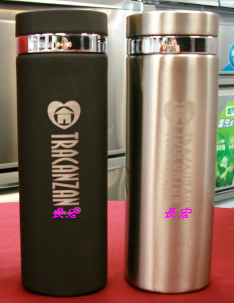 《長宏》義大利品牌 Tracanzan 個性化隨手杯/保溫瓶.保溫/保冷.容量450CC~可刷卡,免運費~