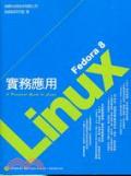 二手書博民逛書店《Fedora 8 Linux 實務應用(附光碟)》 R2Y I