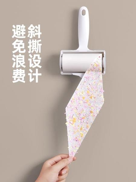 粘毛器滾筒可撕式替換粘毛卷紙滾刷衣服黏毛去卷毛刷粘塵沾毛神器米希美衣