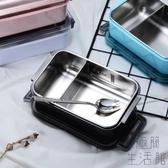 分格隔飯盒餐304不銹鋼可加熱便當盒簡約帶蓋【極簡生活】
