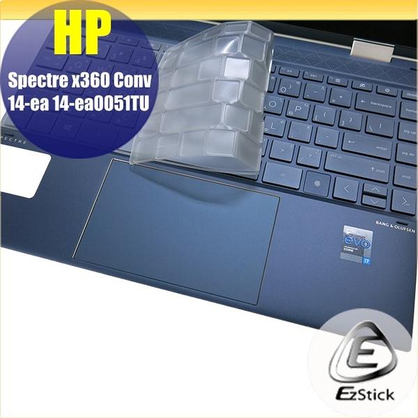 HP Spectre x360 Conv 14-ea 14-ea0051TU 奈米銀抗菌TPU 鍵盤保護膜 鍵盤膜
