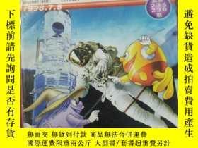 二手書博民逛書店罕見少年科學畫報1998年7 8為合刊Y316884