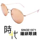 【台南 時代眼鏡 VEDI VERO】義大利 VE948 RGD 玫瑰金水銀 網美時尚 墨鏡 太陽眼鏡 公司貨