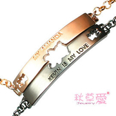 《 SilverFly銀火蟲銀飾 》秋草愛-Love Match-刻字手鍊(小熊男女對鍊)