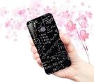 [U20 軟殼] HTC U20 (5G) 手機殼 外殼 數學公式