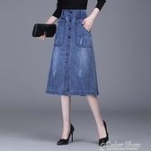 外貿原單牛仔裙半身裙女2021新款大碼a字裙傘裙中長款牛仔排扣裙 快速出貨