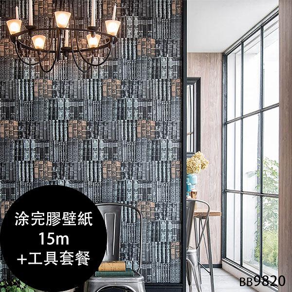 【日本製壁紙】新科(SINCOL)【塗完膠壁紙15m+工具套餐】diy 工業風 仿真(fake)書架 BB9820