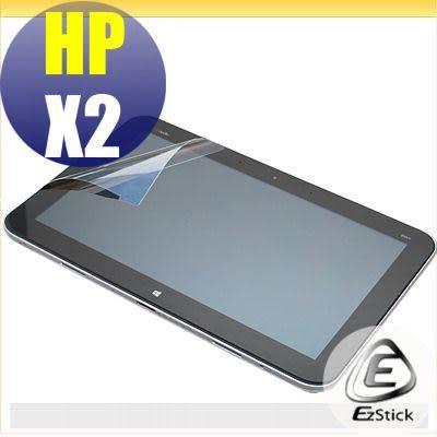【EZstick】HP Envy X2  專用 靜電式平板LCD液晶螢幕貼 (HC鏡面)