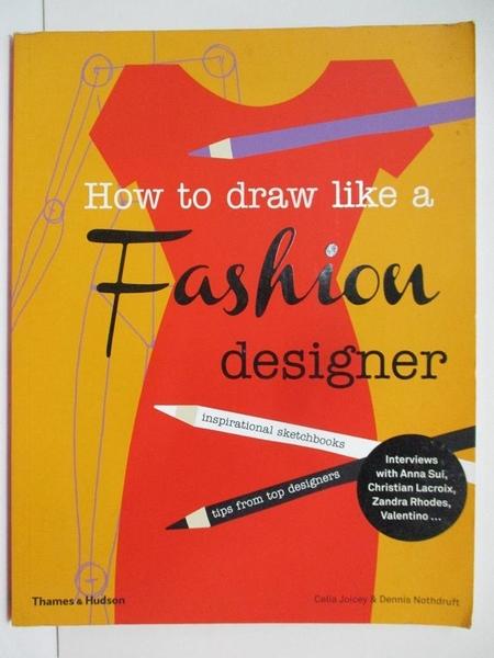 【書寶二手書T1/原文書_EHW】How to Draw Like a Fas...-Tips from Top..._Joicey