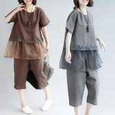 秋冬文藝寬鬆大尺碼文藝歐根紗拼接棉麻休閒兩件時尚套裝潮