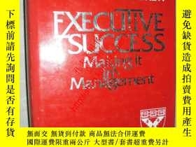二手書博民逛書店Executive罕見Success: Making it in