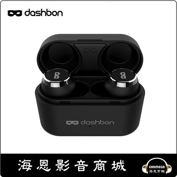 【海恩數位】Dashbon SonaBuds 2 藍牙 5.0 真無線藍牙耳機