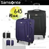6折特賣 新秀麗Samsonite 登機箱/行李箱 20吋645 熊熊先生旅行箱拉桿箱