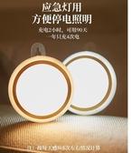 人體聲控自動感應小夜燈泡充電式夜間用廁所衛生間 易家樂