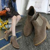 短筒短靴-韓版休閒磨砂花邊女馬丁靴2色73is43【時尚巴黎】