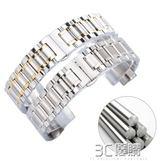 錶帶 時仕手錶鋼帶男女士不銹鋼錶帶金屬蝴蝶扣卡西歐天王精鋼錶鏈20 3C優購
