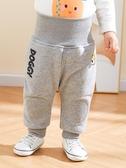 嬰兒冬季加絨大PP褲男保暖長褲寶寶洋氣加厚褲子女哈倫褲幼兒秋冬 滿天星