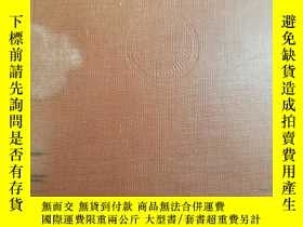 二手書博民逛書店Word罕見Geography of the Eastern U