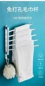 毛巾架 浴室置物架廁所洗手間洗漱臺墻上毛巾收納洗澡免打孔壁掛式衛生間 果果生活館