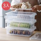 【日本霜山】可疊式冰箱生鮮/蔬果冷藏冷凍保鮮盒-3入(分類 糕點 生鮮 儲藏 儲納 整理 )