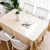 餐桌布布藝歐式防水防燙防油免洗長方形酒店飯店台布家用茶幾桌布 ATF 秋季新品