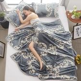 珊瑚薄款毯子夏季單人空調小被子加厚冬季法蘭絨床單學生宿舍毛毯