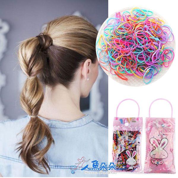 橡皮筋 兒童橡皮圈 髮圈 橡皮筋 兒童髮圈 寶寶髮圈 美容美髮材料☆米荻創意精品館