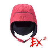 EX2 中性 保暖雷鋒帽(可遮口鼻) 368046 紅色 露營 旅遊 戶外 出國  保暖帽