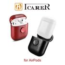 【愛瘋潮】ICARER 復古系列 AirPods 指尖陀螺 手工真皮保護套