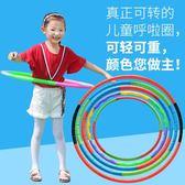幼兒園兒童寶寶中小學生初學者可拆卸七彩色表演舞蹈塑料小呼啦圈【萬聖節全館大搶購】