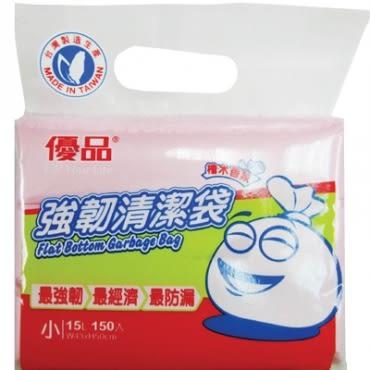 優品強韌清潔袋檜木香(小)15L(150入)