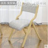 餐椅實木簡易家用椅子現代簡約休閒餐椅曲木北歐書房椅電腦靠背扶手椅 LX曼莎時尚