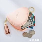 可愛迷你短款錢包女時尚心形學生拉鏈純色零錢包 潮