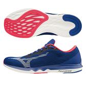 MIZUNO WAVE SHADOW 4 女鞋 慢跑 路跑 一般型 回彈 柔軟 藍【運動世界】J1GD203001