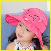 現貨 童遮陽帽寶寶太陽帽遮陽帽防曬沙灘帽