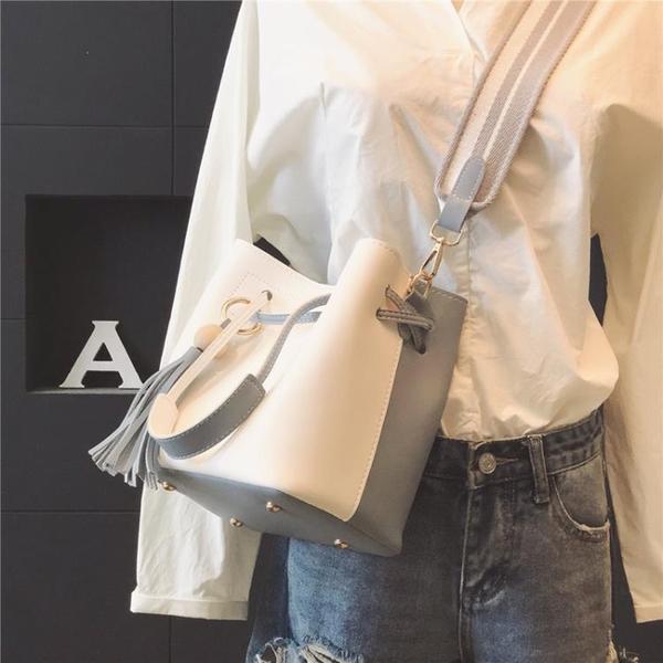 水桶包 包包女包2021夏季新款潮韓版寬肩帶斜背包百搭質感手提單肩水桶包 晶彩 99免運
