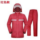 雨衣雨褲套裝電動車摩托車防水全身雙層雨衣成人徒步分體男女騎行 QQ3530『MG大尺碼』