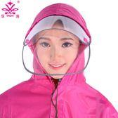 雨披加大加厚防水電動自行車單人男摩托車成人女大帽檐電瓶車雨衣4