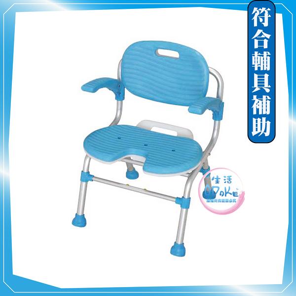 杏豐 幸和 TacaoF KSCU01 扶手型大洗澡椅U型 R139 洗澡椅 浴室椅【生活ODOKE】