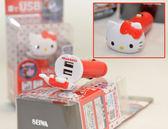 Hello Kitty 車內USB充電器 日本帶回正版商品 汽車用品