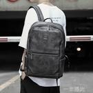 後背包高級灰個性雙肩背包 潮男時尚皮質背包大容量戶外旅行背包 一米陽光
